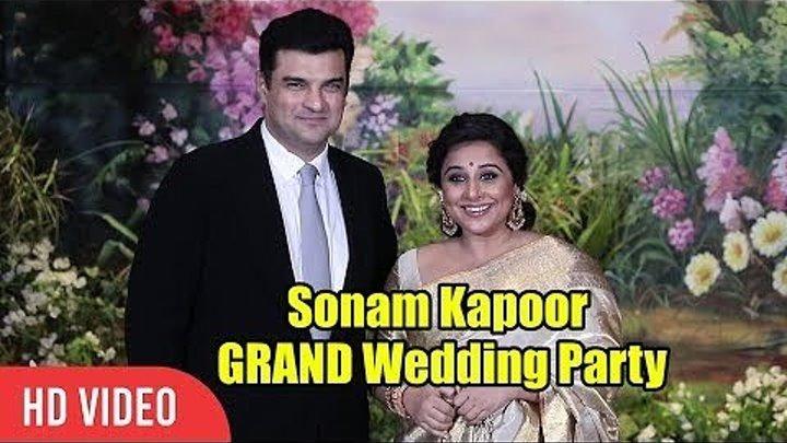 Видья Балан и Сидхарт Рой Капур на свадебном приеме Сонам Капур и Ананда Ахуджа