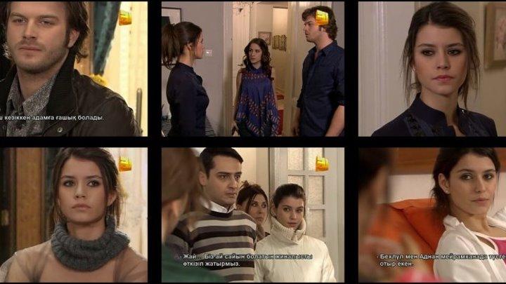 Запретная любовь. серия 33-34