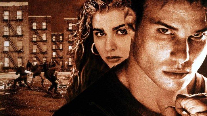 Гладиатор (1992)