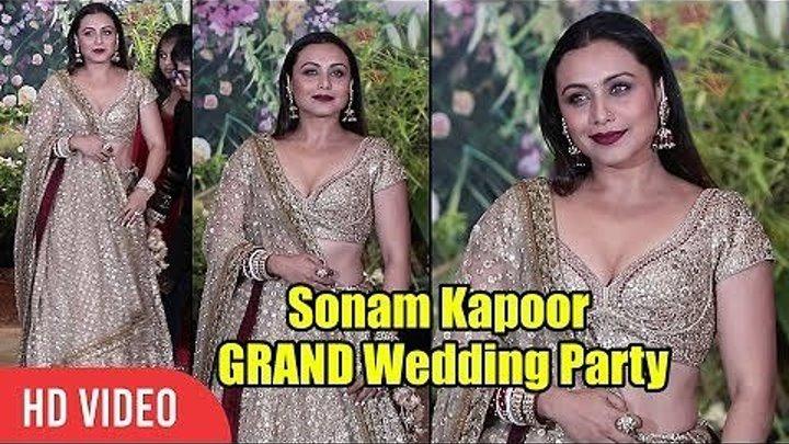 Рани Мукхерджи на свадебном приеме Сонам Капур и Ананда Ахуджа
