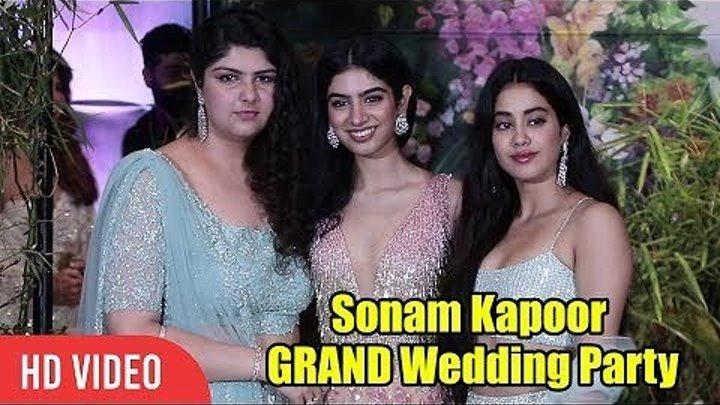 Бони Капур, Кхуши Капур, Джанви Капур, Аншула Капур, Арджун Капур на свадебном приеме Сонам Капур и Ананда Ахуджа