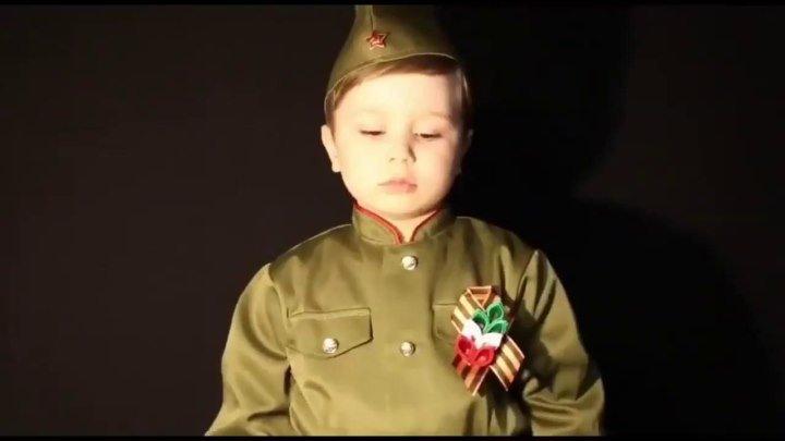 СВЯЩЕННАЯ ВОЙНА Надо так спеть эту песню, чтобы вся страна встала 4 летний мальчик поет