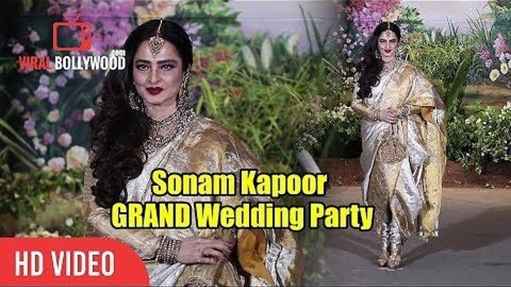 Рекха на свадебном приеме Сонам Капур и Ананда Ахуджа