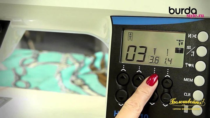 Швейная машинка. Видео урок 6 от Burda- краеобметочные швы