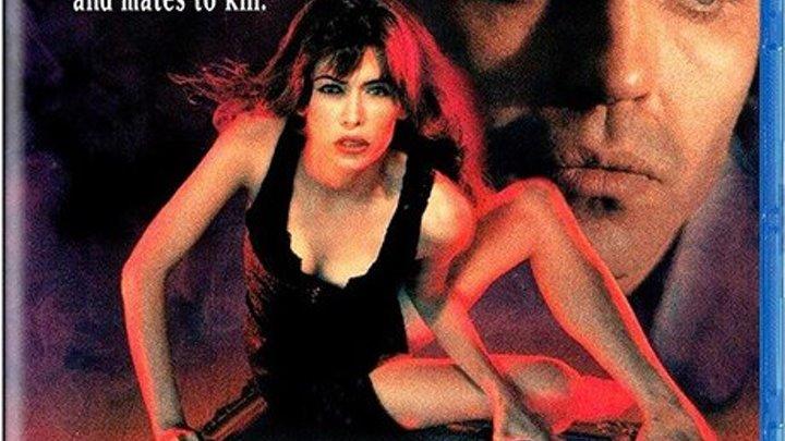 триллер-Логово змея.(1995)1080p