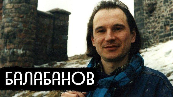 Балабанов - гениальный русский режиссер - вДудь