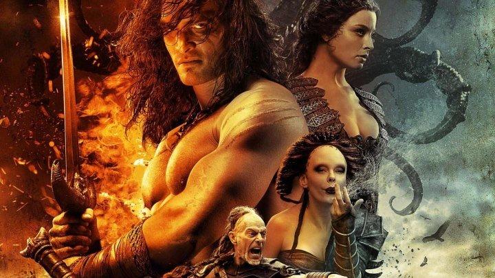 Конан-варвар (Conan the Barbarian). 2011. Фэнтези, боевик, приключения