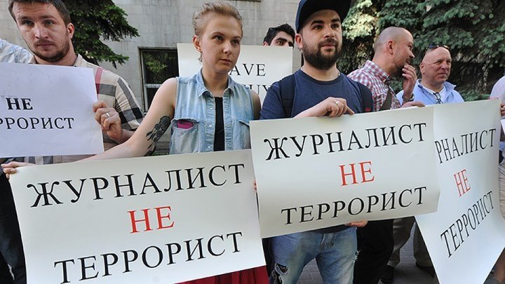 Акция протеста у посольства Украины в Москве: видеотрансляция