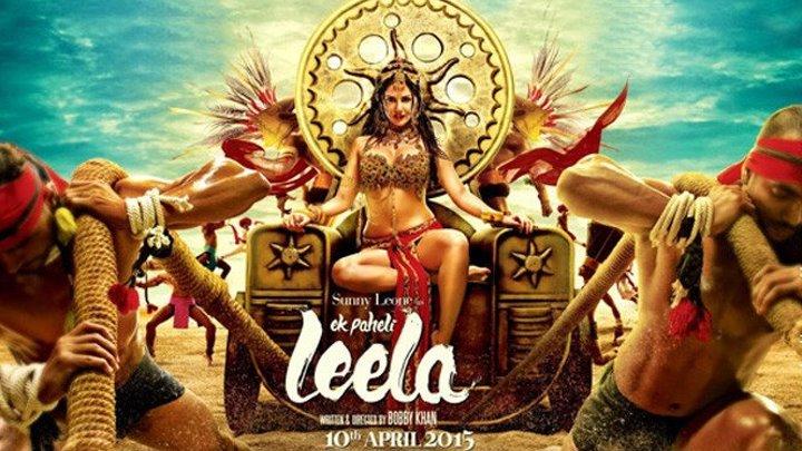 Лила (2015) Ek Paheli Leela