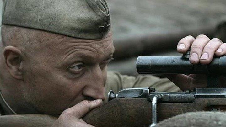 Снайпер. Последний выстрел (2015)