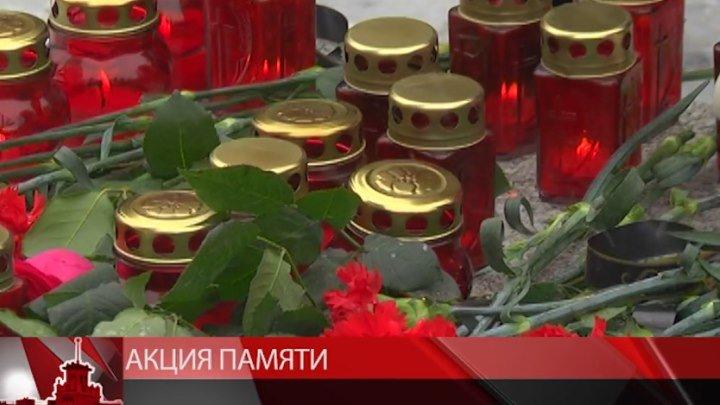 Магадан скорбит: «Кемерово, мы с вами»