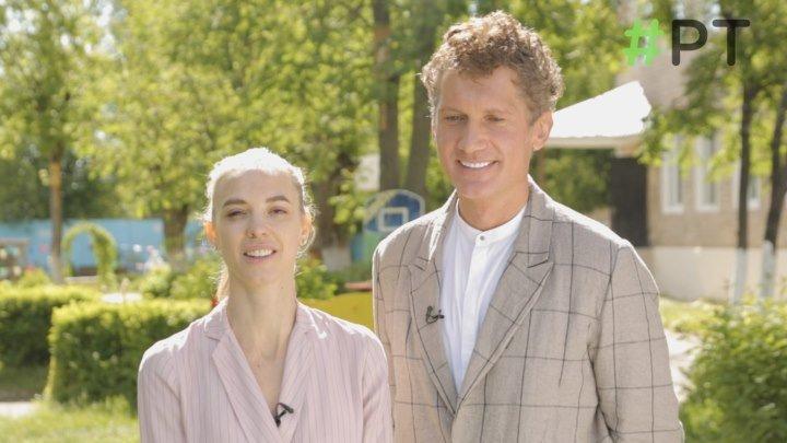 Илья Бачурин и Надежда Сысоева посетили детский дом вместе с Putin Team