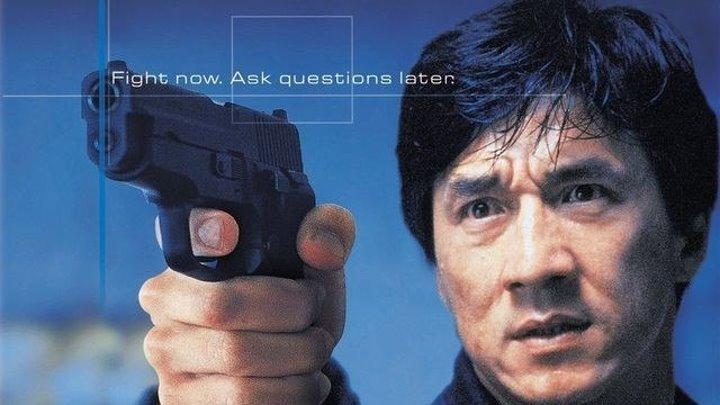Кто я? / Who Am I?, 1998 HD
