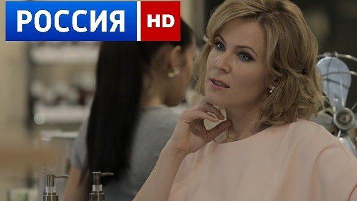 РУССКАЯ МЕЛОДРАМА **ПАРФЮМЕРША 2**
