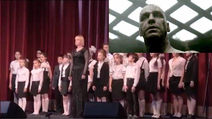 ЭТО ПРОСТО КРУТО !!! - Mutter (Мать), Rammstein. Детский кавер & Official Video