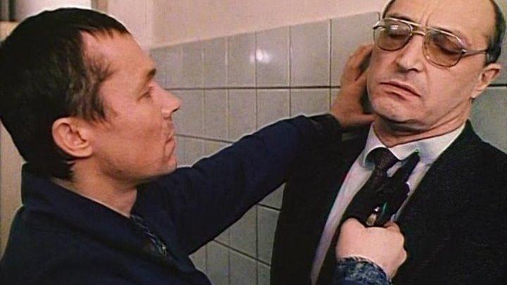 «Дураки умирают по пятницам» (СССР, Болгария 1990) 16+ Боевик, Криминал