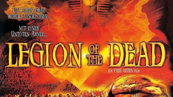 Жрица смерти (2005)