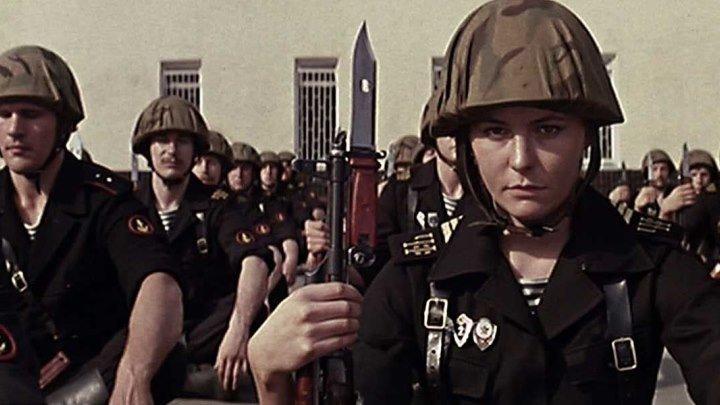 """Фильм """"Ответный ход """" Боевик, Драма, Приключения, Военный, Советские фильмы 1981"""