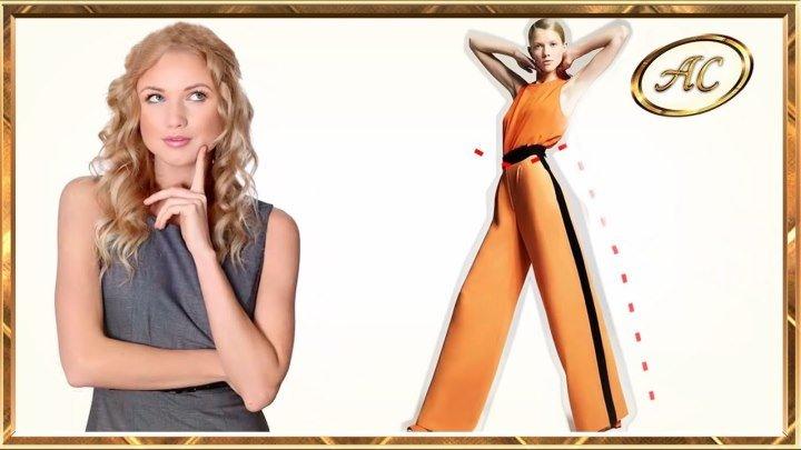 Как выбрать женские брюки по типу фигуры!