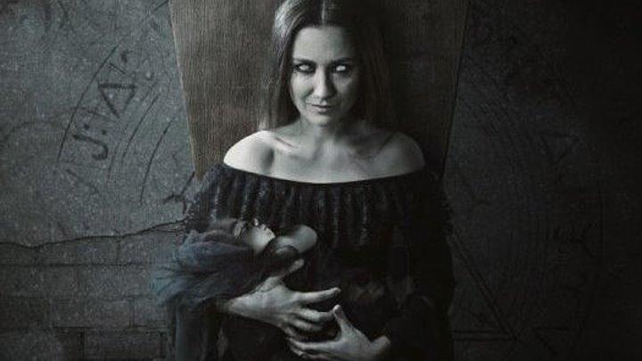 Антихрист 2 (2017) Ужасы