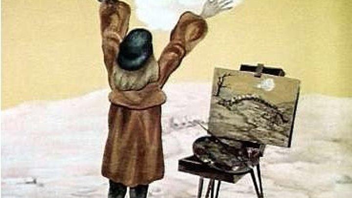 """Лоскутик и Облако (1 серия) / 1977 / СССР, ТО """"ЭКРАН"""" / DVDRip"""