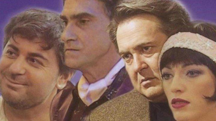 Ландыш серебристый Фильм, 2000