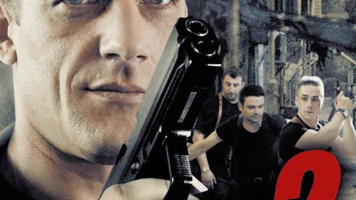 Розыск (2013) 2 сезон 4 серия.