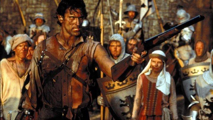 Зловещие мертвецы 3 Армия тьмы 1992 ужасы, фэнтези, боевик, комедия