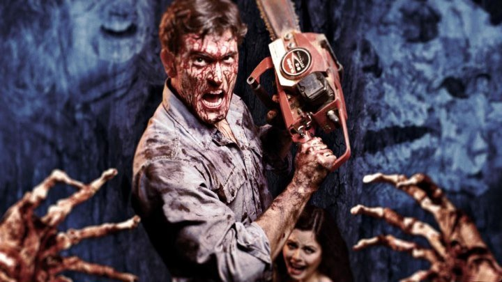 Зловещие мертвецы 2 1987 ужасы, комедия, фэнтези