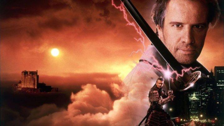 Горец 3: Последнее измерение (1994) фантастика, фэнтези, боевик, мелодрама