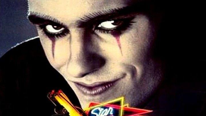 Кинотюрьма будущего 1986 ужасы, фантастика, боевик, триллер, драма