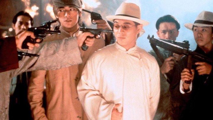 Король Приключений (Джет Ли) боевик, фэнтези, комедия, приключения