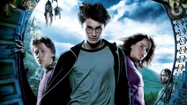 Гарри Поттер и узник Азкабана (2004) Harry Potter and the Prisoner of Azkaban