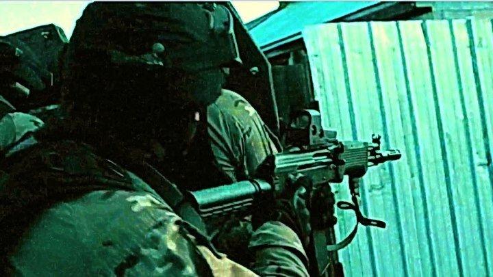 """ФСБ,штурм.Фрагмент из криминального боевика """"Скольжение"""""""