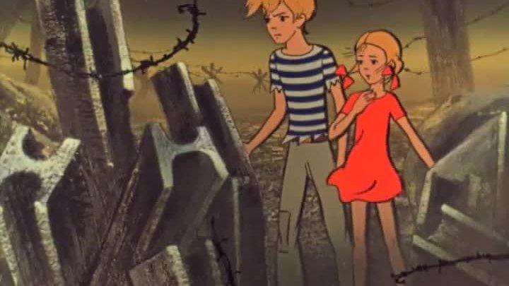 Легенда о старом маяке Мультфильм, 1976