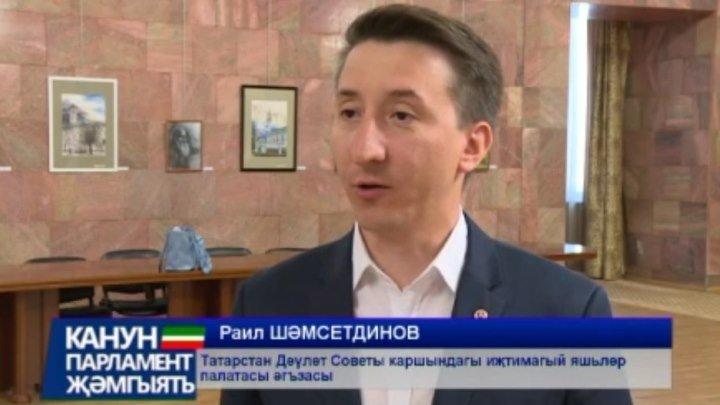 Прокомментировал вопросы развития экологического движения и просвещения в #Татарстан #ТНВ