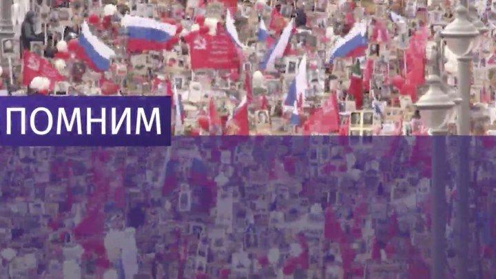 IZ.RU и «Одноклассники» запускают проект «Помним Победу»