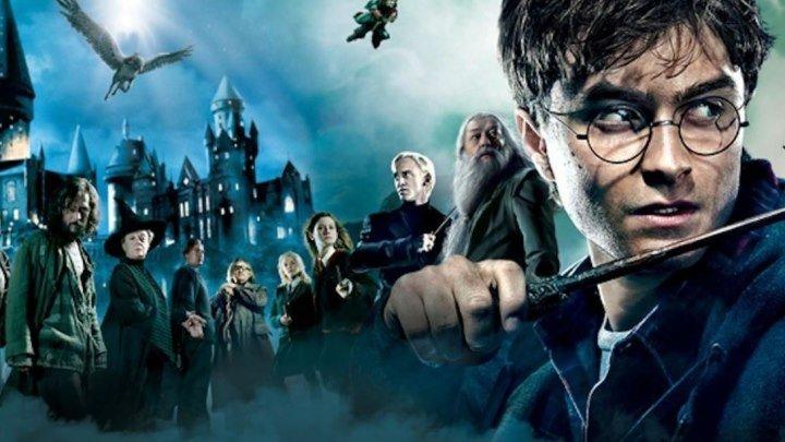 Гарри Поттер и орден Феникса (2007) Harry Potter and the Order of the Phoenix