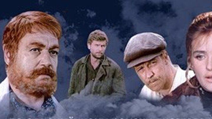 Вечный зов(1973–1983) Все серии.