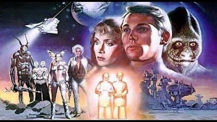 Битва за пределами звёзд. 1980 Фантастика космос приключения