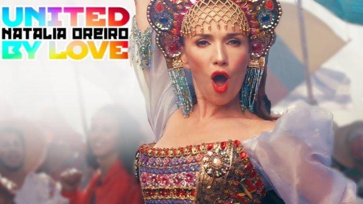 Natalia Oreiro - United by love Супер премьера песни!!!