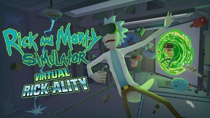 PSVR Rick and Morty: Virtual Rick-ality - VR GAMECLUB Хабаровск