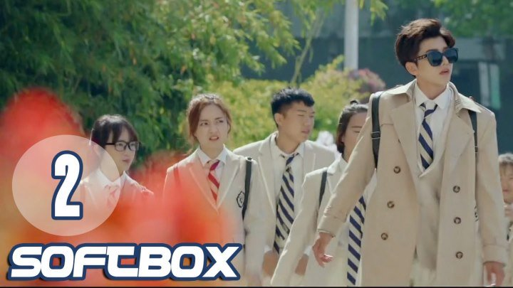 [Озвучка SOFTBOX] Я не потерплю девчонок 02 серия