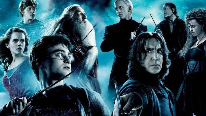 Гарри Поттер и Принц-полукровка (2009) Harry Potter and the Half-Blood Prince