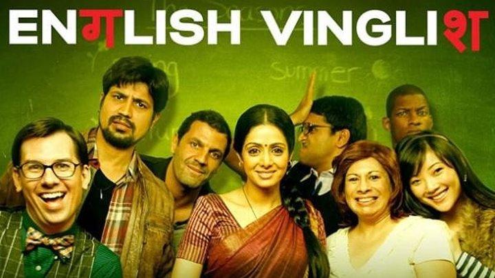 *Инглиш - Винглиш_ 2012 индийское кино_ Лучшие комедии 2012 года _ Шридеви