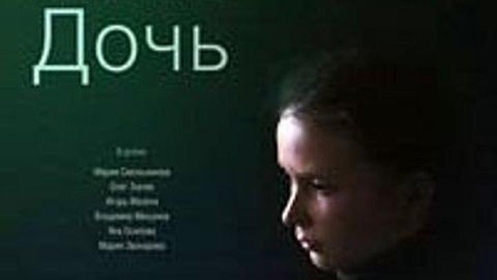остросюжетный_ Дочь 2012_ Лучшие детективы 2012 года