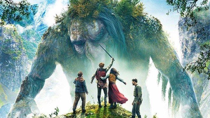 O Rei da Montanha (2018) Dublado HD IMDb 6,1
