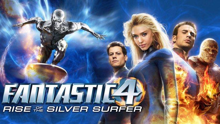Фантастическая четвёрка -2\\Вторжение Серебряного сёрфера HD(2007) 1O8Op.Фантастика,Фэнтези,Боев