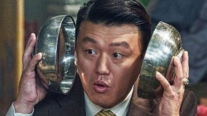 Телекинез Yeomryeok (2018). / Комедия Боевик Фантастика