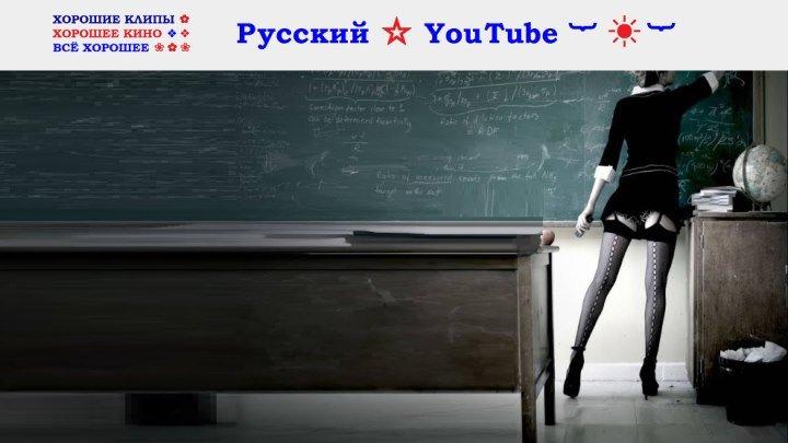 УЧИЛКА 💥 Криминальный боевик 👀 Стоит посмотреть ⋆ Русский ☆ YouTube ︸☀︸